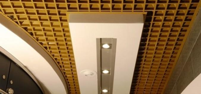 Руководство по монтажу потолка Грильято