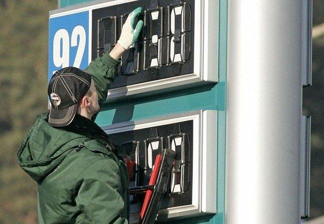 1347620822_benzin_price