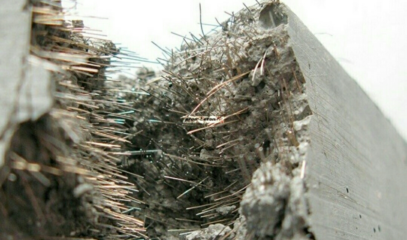 fibra-beton-metallicheskaya