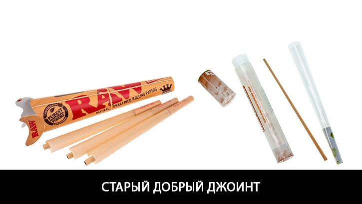 staryy-dobryy-dzhountdxj