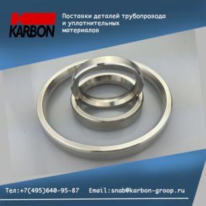 shablon-8ugolki-2-300x300