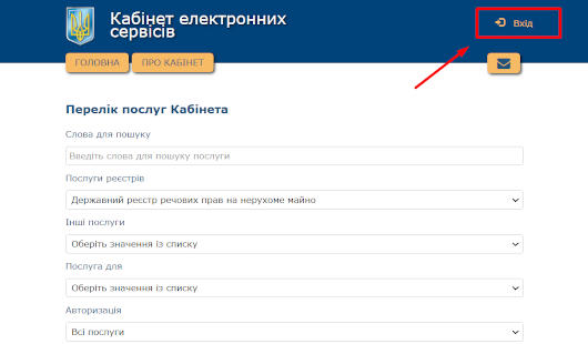 0714-021-Kak-proverit-pravo-sobstvennosti-na-kvartiru-onlayn-cherez-Gosudarstvennyy-reyestr-imushchestvennykh-prav